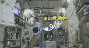 Mały dron przyjacielem astronautów